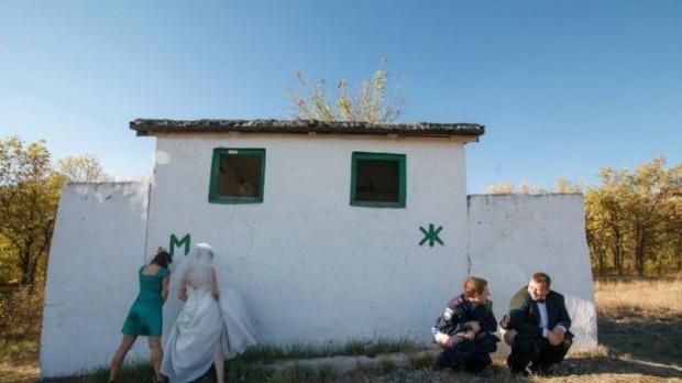 Weird Wedding Photo
