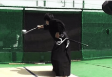 Samurai slices baseball
