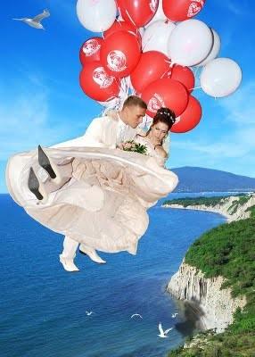 Flying Couple