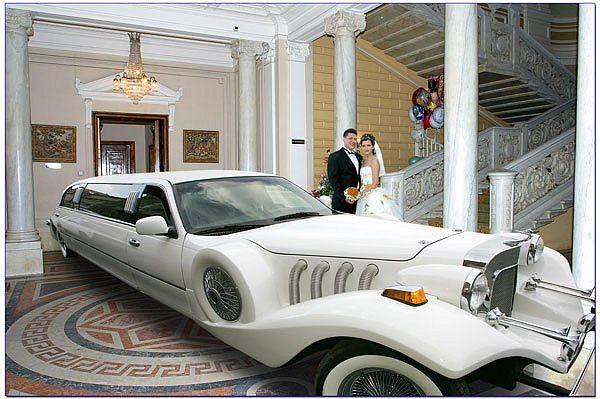Huge Wedding Car