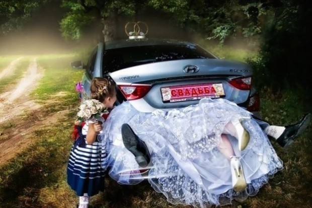 Mad Wedding Car