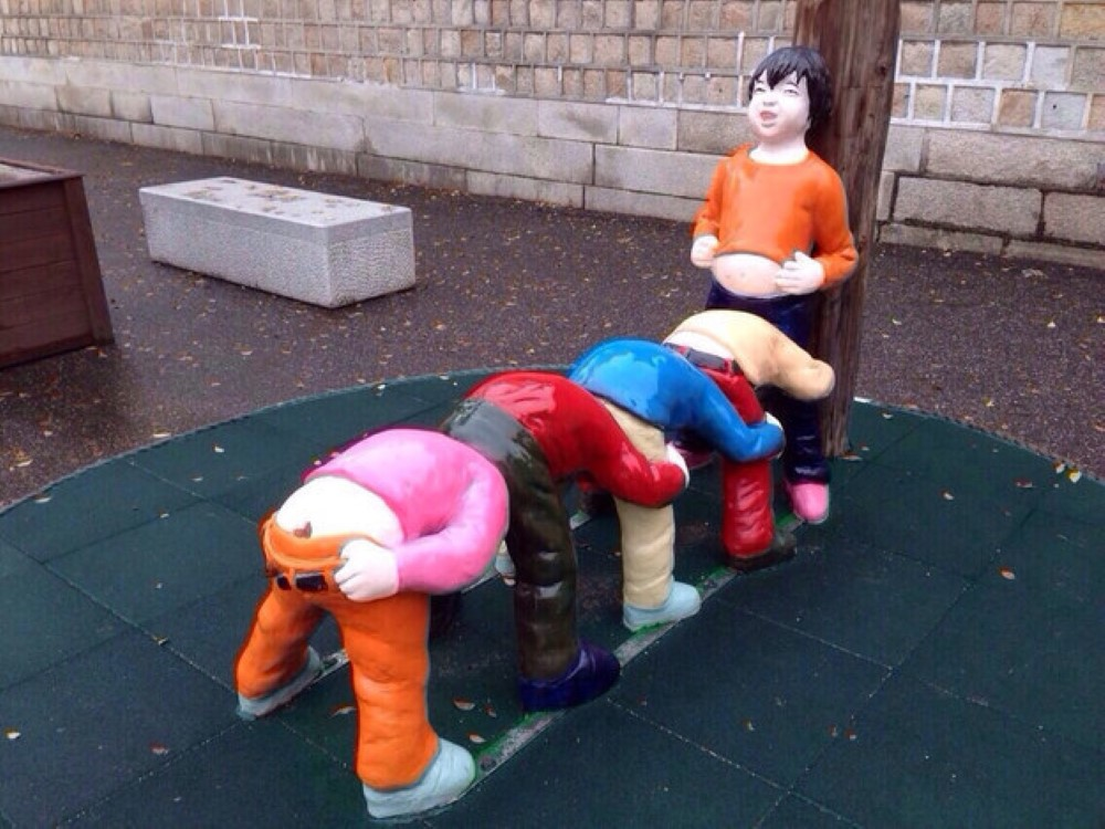 Playground Attractions
