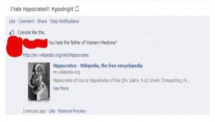 facebook fails 2