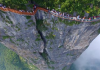 glass walkway in china thumb