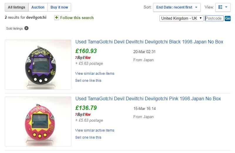 Tamagotchi eBay